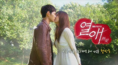 Passionate Love Episode 22 (English Subs)