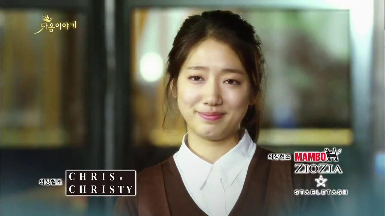 The heirs special episode youtube.