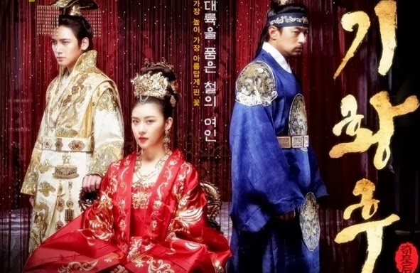 Empress Ki Episode 22 (English Subs)