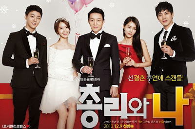 131216 Prime Minister and I Episode 3 (English Subs)